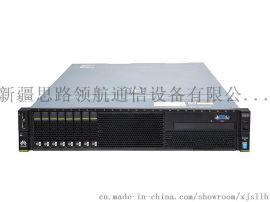 新疆服務器新疆華爲服務器華爲RH2288 V3機架服務器