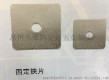 专业生产各种五金冲压件  四方固定镀锌铁片_固定垫片_密封垫片价格_