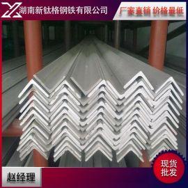 鞍钢厂家直销60*60*6镀锌角钢大量现货供应