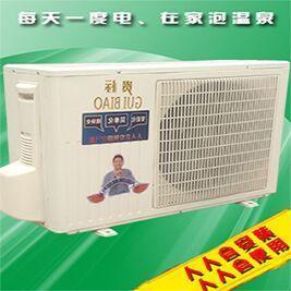 四川空氣能熱水工程專業安裝
