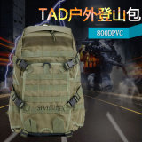 TAD户外登山包战术包旅行包休闲双肩背包