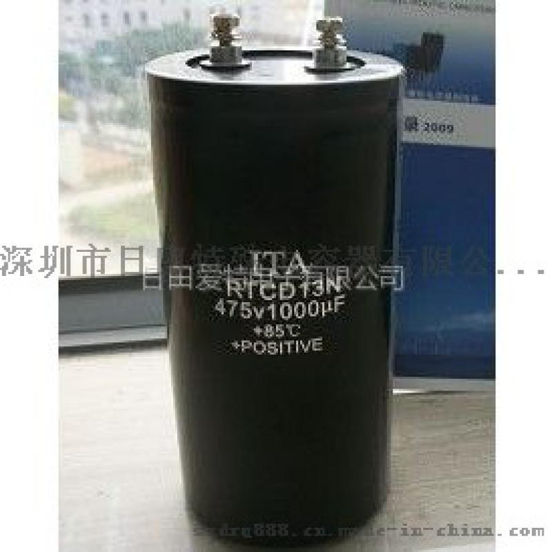 电容器的充改�-_475v1000uf电解电容-急充放电电容-电容器