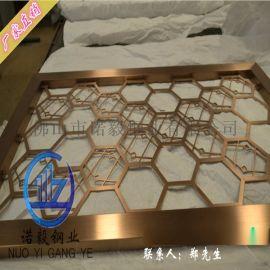 韶关304玫瑰金不锈钢屏风生产厂家
