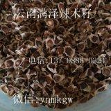 印度辣木籽的优势,印度辣木籽价格,印度辣木籽多少钱一斤