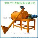 鄭州中匯機械設備ZH-1簡易型幹粉砂漿生產線