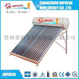 出口品质120L-350一体承压太阳能热水器厂家直销真空紫金管商用
