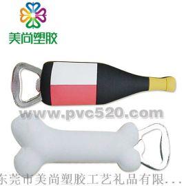 PVC开瓶器 定制开瓶器 塑胶开瓶器