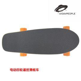 厂家直销大鱼板小鱼板四轮遥控滑板车成人7层枫叶电动四轮滑板车