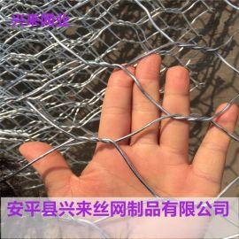 河北石籠網,安平石籠網,石籠網規格