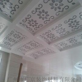 铝艺雕刻艺术花样图案铝板天花
