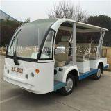 山东潍坊威海8座电动游览观光车,工厂接待车售价厂家