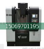 大连机床数控铣床XD-40A(广州数控系统)