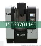 大連機牀數控銑牀XD-40A(廣州數控系統)