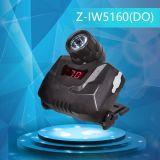 多功能強光防爆頭燈 海洋王IW5160 佩戴式消防照明頭燈