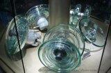 输配电路LXY-100国标悬式玻璃绝缘子