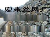河北格宾网石笼网 水利工程格宾石笼网厂家
