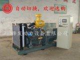 30KW潍柴发电机、潍柴柴油发电机 -- 特价