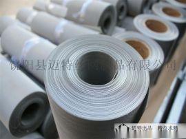 4 6 8 10 20 30 40目不鏽鋼網,不鏽鋼篩網, 不鏽鋼編織絲網,食品級304篩網