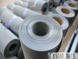 4 6 8 10 20 30 40目不锈钢网,不锈钢筛网, 不锈钢编织丝网,食品级304筛网