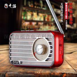 老人 插卡音箱便攜藍牙音響播放器MP3收音機戶外