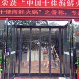阳春市商场空调保温挡风磁吸门帘批量生产
