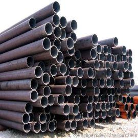 热镀锌方管 圆管 螺旋管 无缝管 直缝焊管