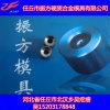 电线电缆用聚晶钻石模具,线缆模具