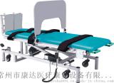 康复产品,康复器材,电动直立床