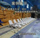 意大利进口沙滩椅ABS塑料泳池躺椅款式新颖