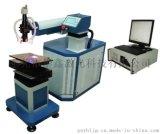 广东经济型模具激光补焊机,图标激光机维修