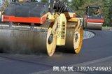 供应PC-3阳离子乳化沥青 广东乳化沥青 供应茂石化沥青