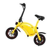 爱路卡登电动自行车CS-120可折叠款两轮电动车便携式代步车