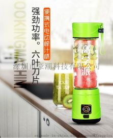 迷你便携式榨汁杯,玻璃款多功能2合1电动榨汁杯
