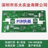 pcb线路板定制fr-4玻璃纤维板制作单面电路板打样加工抄板生产