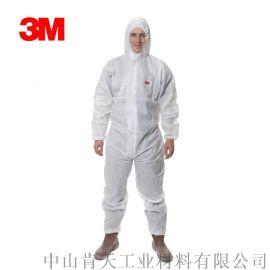 3M4515连体防护服防尘喷漆油漆打磨抛光