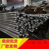 贵钢1215易切削钢 现货 规格Φ5-150
