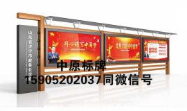 四川宣传栏制造有限公司