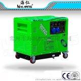 5KW发电机,新款超静音发电机,厂家直销柴油发电机