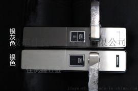 不锈钢指纹智能家居密码锁指纹锁