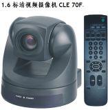 CLE70F标清视频会议摄像球