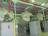 短纤维生产线真空干燥机
