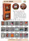 HL-012优质冷扎板民防应急箱