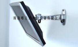 唯立玛VX-701壁挂式工业自动化电脑液晶屏显示器支架