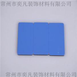 大量销售铝塑板 内外墙装修铝塑板材 湖水蓝 质量保证 常州铝塑板