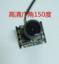 RYS1421-v1的弱光环境下用的广角150度视场角的高清30帧摄像头