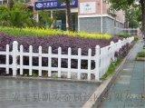 PVC塑钢草坪围栏 花池树池围栏 园林绿化隔离护栏 栏杆