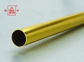 南侨铝业电泳涂漆普通铝管,厚壁铝管,合金铝管
