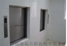 供應傳菜電梯、液壓傳菜機廠家價格