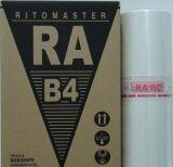 理想一体机速印机RA B4版纸