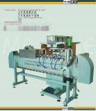 四色自動化移印機